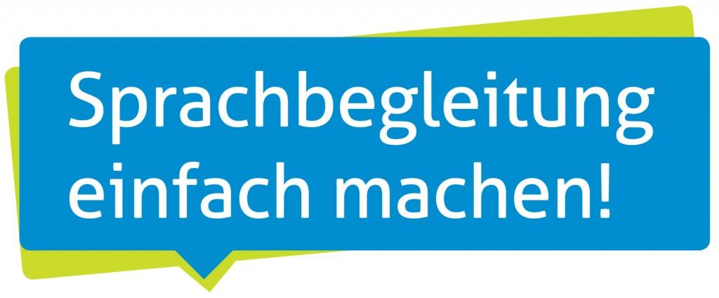 SBEM_Logo